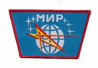 MIR Space Station Patch # 2
